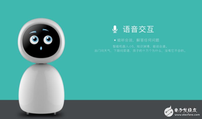 """语音交互""""入口之战""""_投资AI,就是投资车联网"""