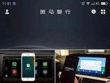 智能车载系统将是不可缺少的移动终端 细数六大系统