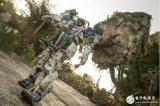 阿凡达主题公园引进名为 Pandora Util...