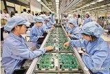 电子信息制造业发展趋势分析