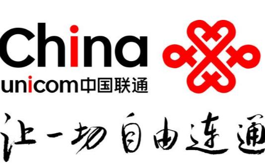 """中国联通""""混改""""的重头戏,员工股权激励计划方案"""