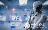 高速机器人柔性工作站打破国外设备垄断 助力汽车制...
