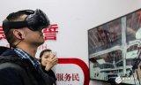中国殡仪馆开发VR体验 让你知道死亡的滋味
