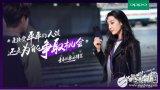 《热舞吧!青春》4月12日上映 与迪丽热巴一起l...