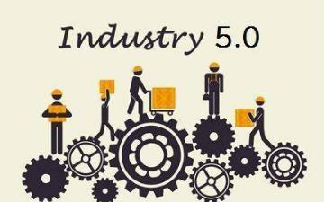 工业5.0未来的发展以及对人们的影响
