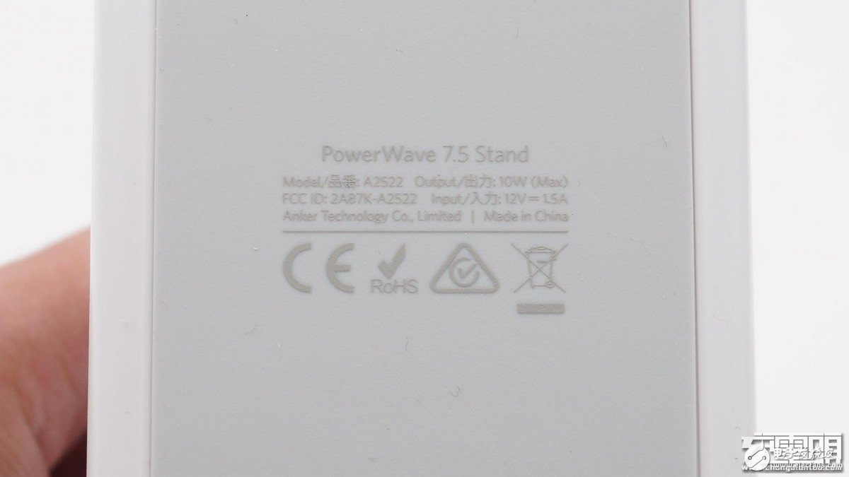 无线充电器系列拆解_立式的PowerWave7.5Stand开箱拆解图详细