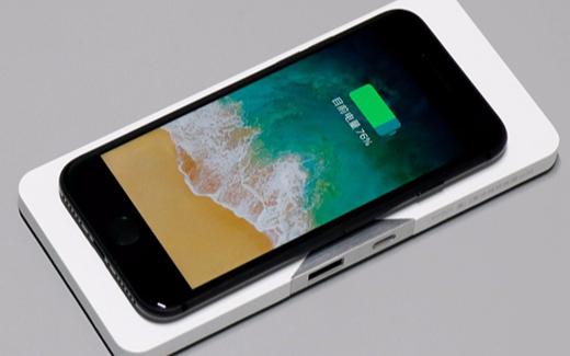 热点话题:无线充电Qi V1.2.4标准及苹果7...