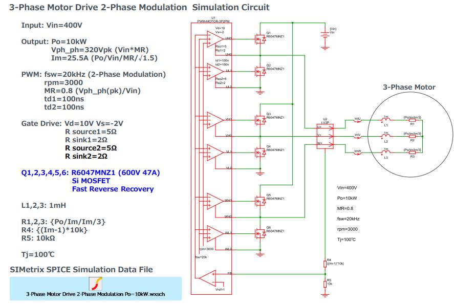 3相电机驱动2相调制Po = 10kW,R6047MNZ1