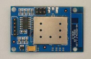 433m无线模块解码程序分享