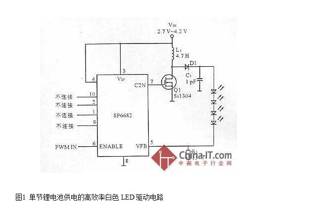 LED灯及其驱动电路简介(中文资料)