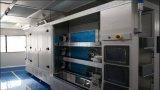 MEMS制程:简要介绍一下前段制程的特点及涉及的...
