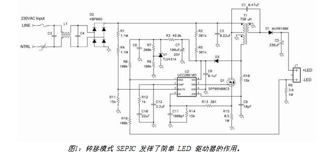 UCC28810应用实例概括分析中文资料