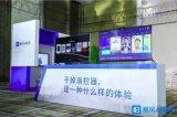 全球首台55寸AI+全面屏的旗舰产品——暴风AI...