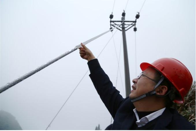 南方电网贵州公司:大力建设防冰应急体系