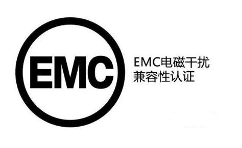 认识和利用EMC领域三个重要规律