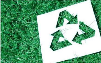 兆新股份开始向动力电池产业链上游锂资源行业倾斜