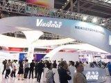 """维信诺引领电子信息产业率先布局""""未来市场"""""""