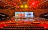 HUAWEI P20系列国内发布 徕卡三摄+AI开启智慧摄影新时代