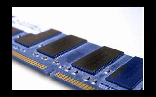 中国研发团队研发出一种新二维非易失性存储芯片