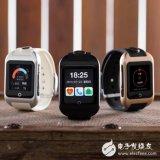 最适合老年群体穿戴的智能手表