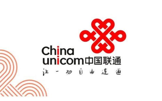 中国联通完成了NB-IoT核心网建设,规模将超过...
