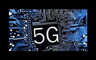 """""""通用芯片"""":解决""""5G时代""""的新问题"""