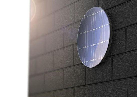 概念太阳能空调:小巧美观