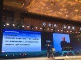 贸易战中没有赢家 全球经济冲击,中国半导体发展需...