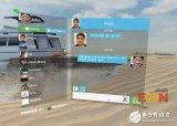 虚拟现实风投联盟第四次联盟成员投资大会 多家VR公司展示最新产品