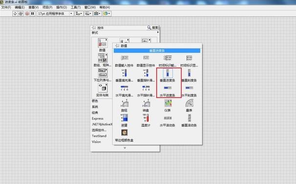 labview论坛-经典进度显示源程序下载