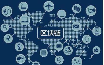 基于区块链能源创新的步伐,2018年将带来许多新...