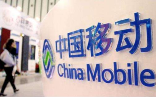 中国移动中标国家政务云平台项目