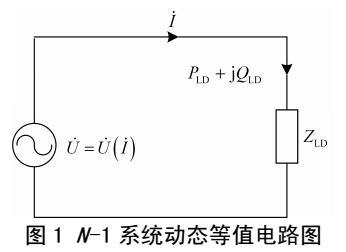 电网N-1关键支路识别