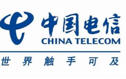 中国电信借助MEC推动网络核心能力下沉