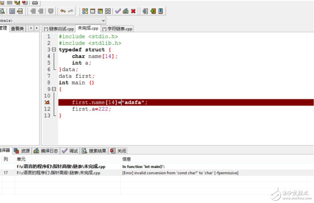Typedef的用途和原聲明舉例及陷阱分析