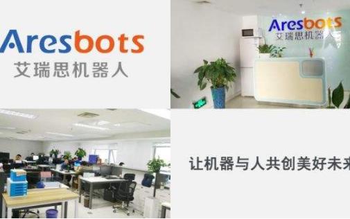 旷视科技收购艾瑞思,正式进军机器人领域