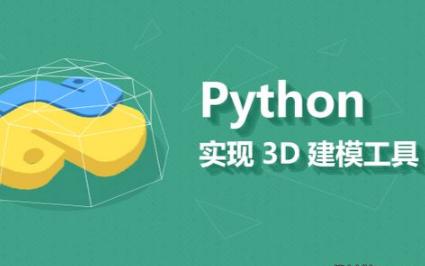 如何使用用Python來自動生成表情包