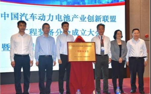 创新联盟工程装备分会成立 协同创新助力产品升级