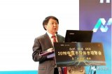 华为海思半导体以361亿的销售额排在第一!