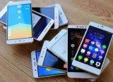 手机「计划报废」是什么?产生的根本原因是什么?