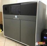多喷头3D打印机ProJet MJP2500