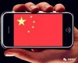 中国手机市场遭遇寒风之后,国产手机企业再次在千元...