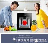联想瞄准3D市场 推出3D打印机