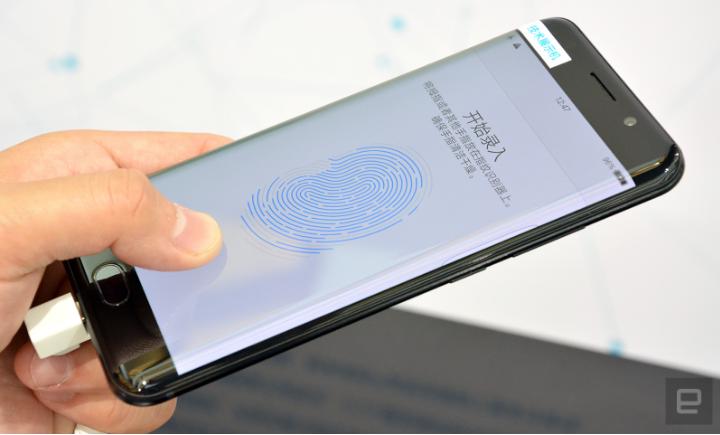 全面屏手机的标配  屏下指纹