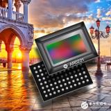 安森美半导体推出业界首款1/1.7英寸210万像...