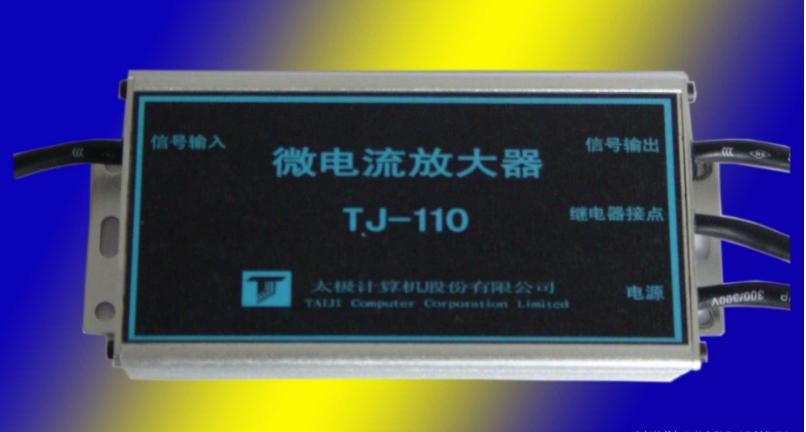更快更精确的电流感应放大器 实现更高效的电机设计