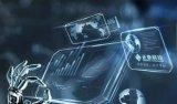 德国工业4.0等概念的诞生,工业品制造业迎来了以智能制造为主导的第四次工业革命