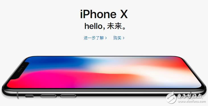 果粉们注意了  iPhone X 又出大问题