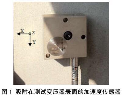 振动套使用方法图解