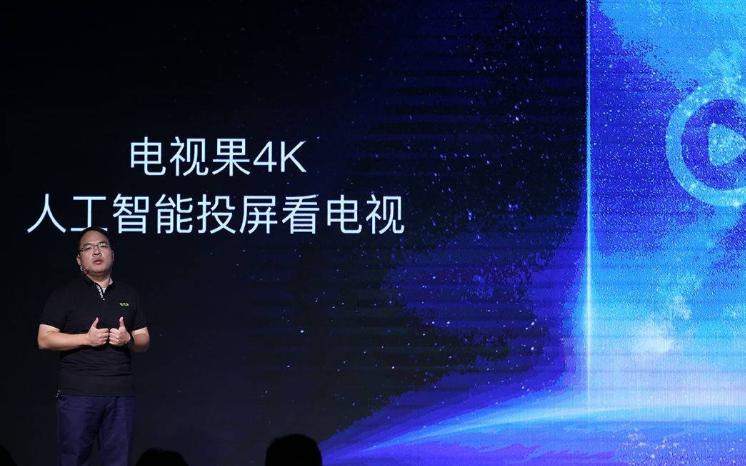 爱奇艺电视果 4K 发布:全球首款 AI 投屏的...